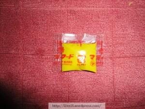Mustard Packet