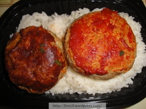 Turkey Burgers with White Rice