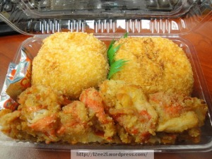 Potato Croquettes and Imitation Crab Meat Fritters