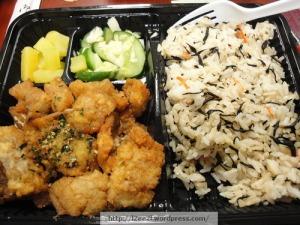 Fried Fish with Seaweed Seasoned Rice
