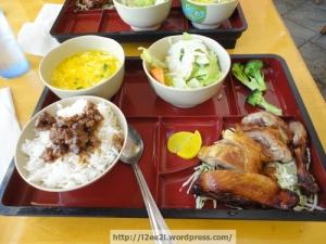 Smoked Chicken Set Lunch
