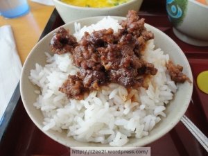 Seasoned Ground Pork over Rice