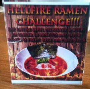 Hellfire Challenge