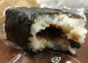 Seasoned Kelp Onigiri