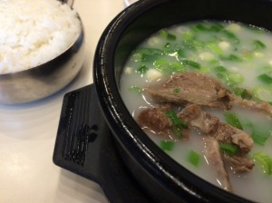 Soup with beef bits