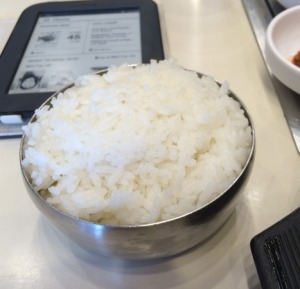 Rice came separately