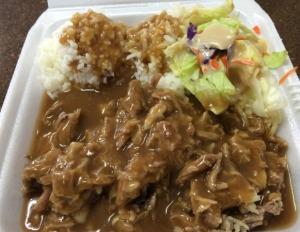 Roast Pork, Rice, Gravy, Green Salad