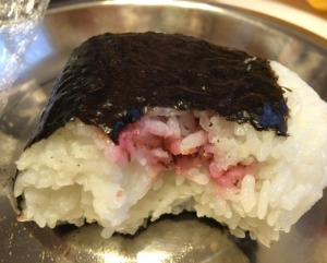 Musubi with Pickled Plum