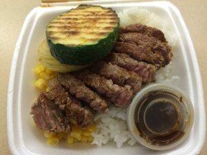 "Mini Teppanyaki Steak ""Plate"""