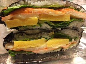 "Rice Salad ""Sandwich"""