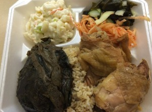 Lau Lau, Shoyu Chicken, Brown Rice, Mac Salad, and Banchan
