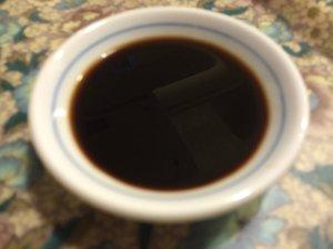 Black Vinegar Condiment