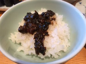 Steamed Rice with Marinated Seaweed Paste