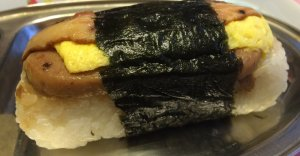 SPAM, Egg, and Bacon Musubi