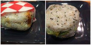 Spicy Pork Rice Burger