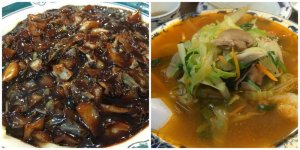Zhajianmian, Spicy Seafood Noodle