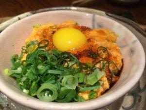 Spicy Hamachi Tartare