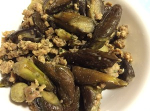 Eggplant with Ground Pork