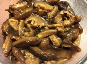 Braised Shiitake Mushrooms, Ginger, Sweet 'n' Sour Flavor