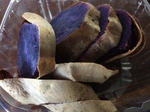 Roasted Okinawan Sweet Potato