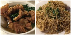 Breaded Pork Chop Soup Noodle and Ginger and Green Onion Noodle