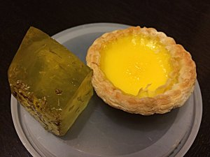 Osmanthus Jello and Egg Custard Tart