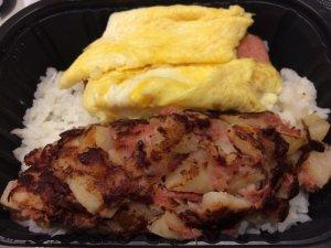 """""""Breakfast Bento #1"""""""