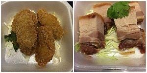"Oyster ""Katsu"" and Roast Pork Belly"