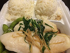 Steamed Fish, Chinese Style