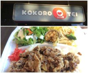 Japanese Take Out Beef Sukiyaki Plate