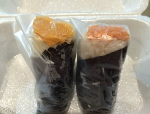 Spicy Tuna and Salmon Musubi (Onigiri)