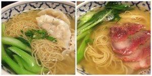 Chicken Dumpling Noodle Char Siu Noodle