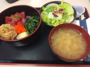 Ahi and Natto Bowl with Soup and Salad