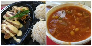 The Cat's Ahi Cakes and Chicken Vegetable Soup