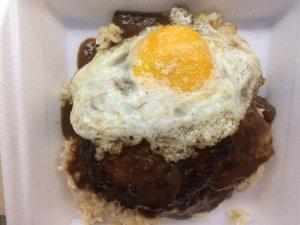 Loco Moco on Brown Rice