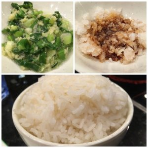 Bowl of rice, turnips with shoyu, ginger/onion sauce