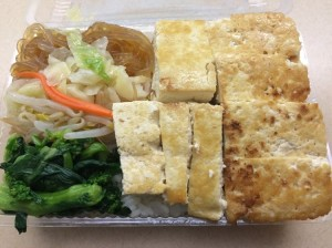 Fried Tofu Bento