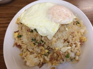 "The Mouse's Mini Fried Rice with ""Easy"" Egg"