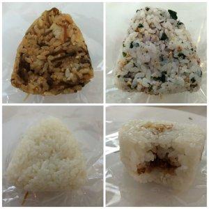 Konbu, Shiso and Wakame, Shoyu Dried Bonito, Chomp View of Bonito Musubi