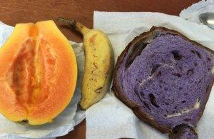 Papaya, Banana, Taro Cranberry Bread