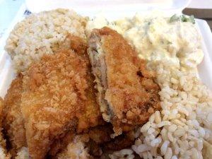 Chicken Katsu Plate Lunch