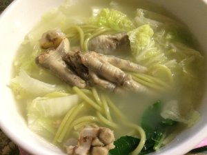 Chicken (Feet) Noodle Soup