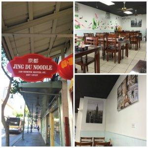 Jing Du Noodle