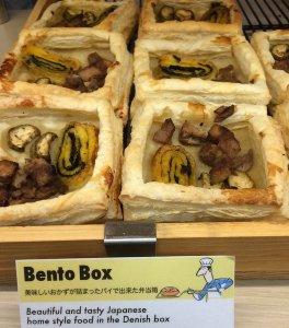 Bento Box?