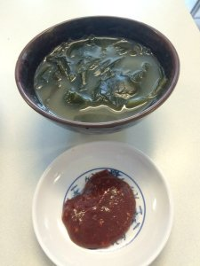 Soup and Gochujang Sauce