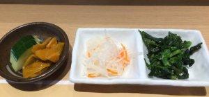 Side Vegetables and Pickles