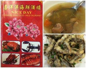 Menu Cover Pork Vegetable Soup Fried Smelt