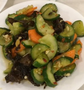 Pickled Cucumber with Wood Ear Fungus