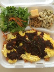 Omurice Plate Lunch