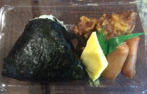 Musubi Snack